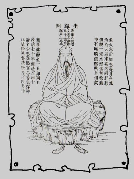 Die 24 Übungen im Tao-Chi-Kung. Qi-Gong auch Chi-Kung genannt ist ...