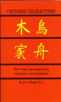 Chinese Characters Dr. L. Wieger S.J.