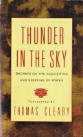 Thunder in the Sky - The Master of the Demon Valley - Secret Teachings